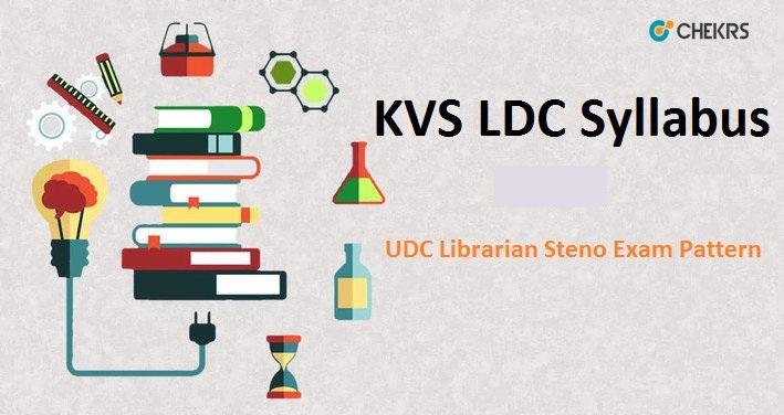 KVS LDC Syllabus 2021