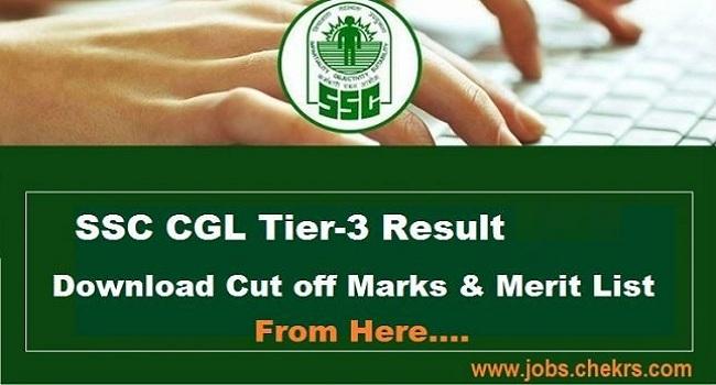SSC CGL Tier-3 Result