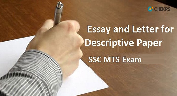 SSC MTS Essay Writing Format