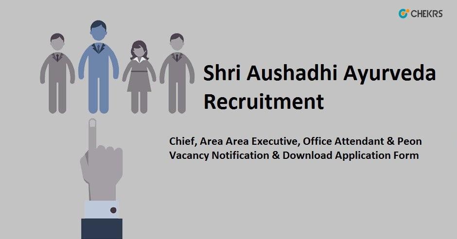 Shri Aushadhi Ayurveda Recruitment 2021