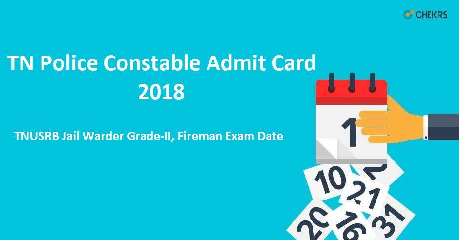 TN Police Constable Admit Card 2021