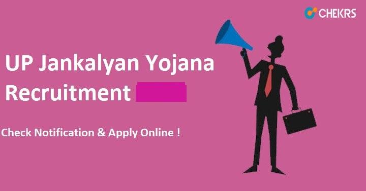 UP Jankalyan Yojana Recruitment 2021