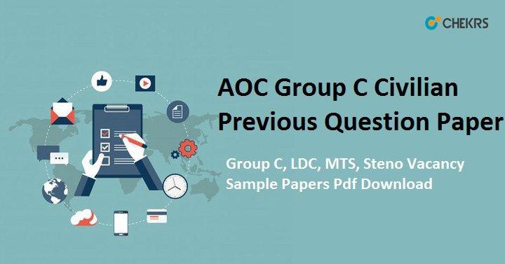 AOC Group C Civilian Previous Question Paper
