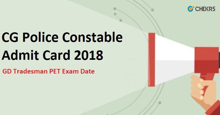 cg police admit card 2019