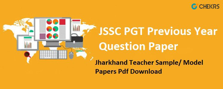 Jharkhand Teacher Question Papers Pdf