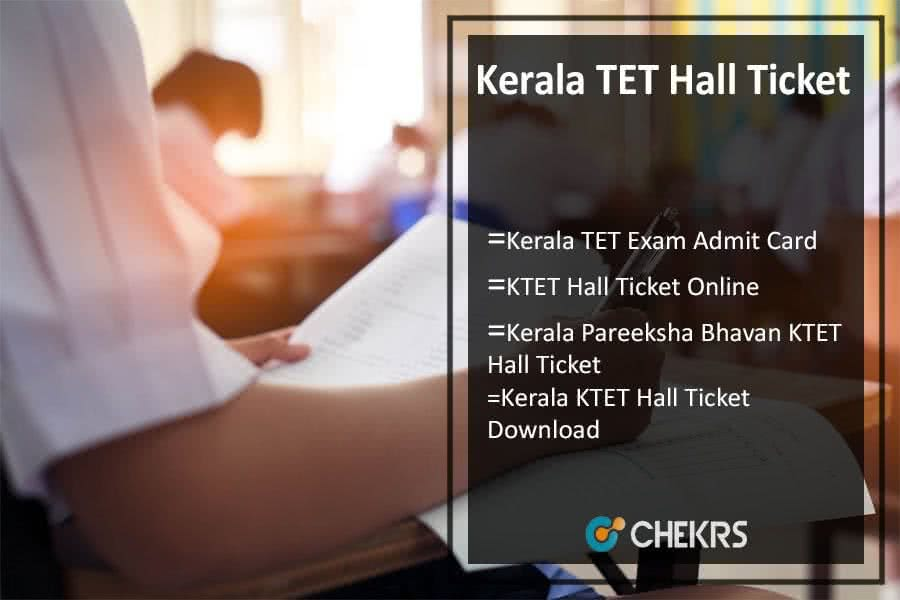 Kerala TET Hall Ticket 2021