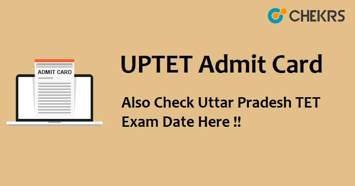 UP TET Exam Admit Card 2021