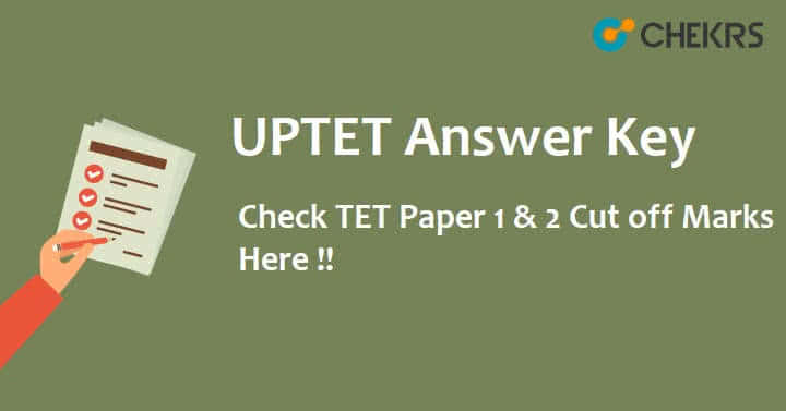 UP TET Exam Answer Key