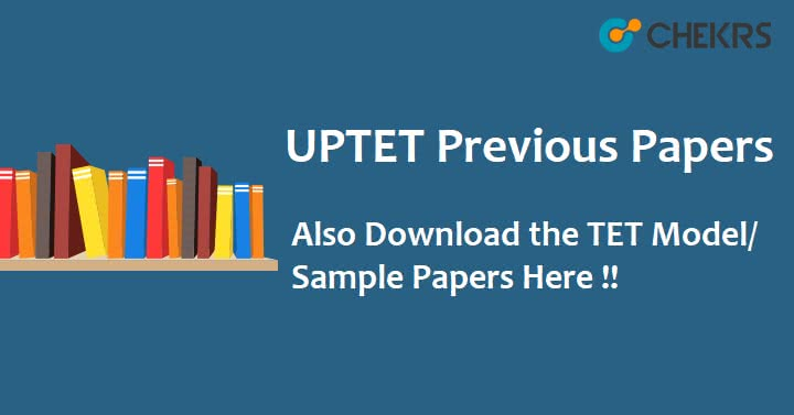 UP TET Question Paper with Answer