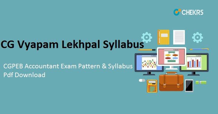 CG Vyapam Lekhpal Exam Syllabus Hindi