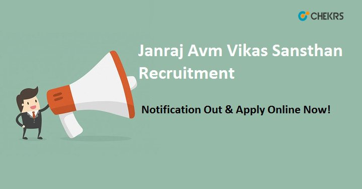 Janraj Avm Vikas Sansthan Notification