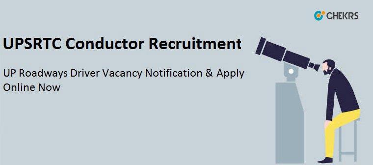 UPSRTC Bus Conductor Vacancy