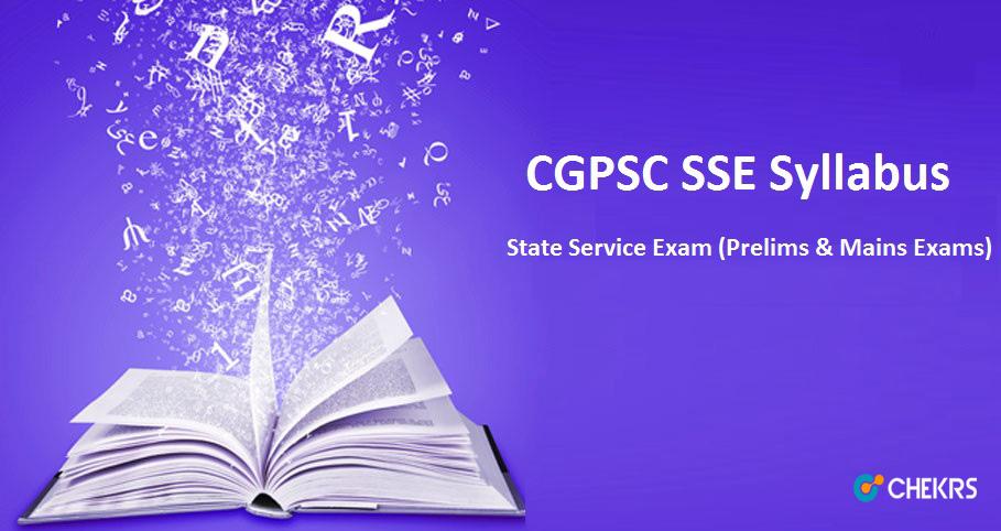 CGPSC State Service Exam Syllabus
