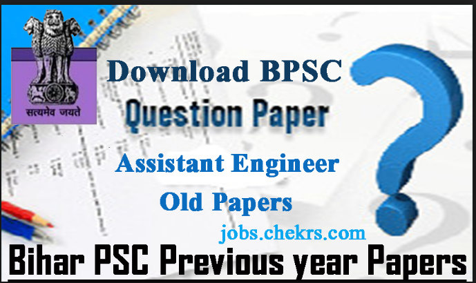 Bihar PSC Previous Year Papers Download BPSC Solved Paper