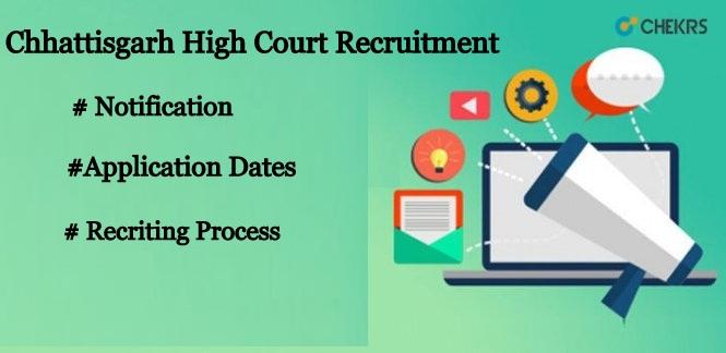 Chhattisgarh High Court Recruitment 2021