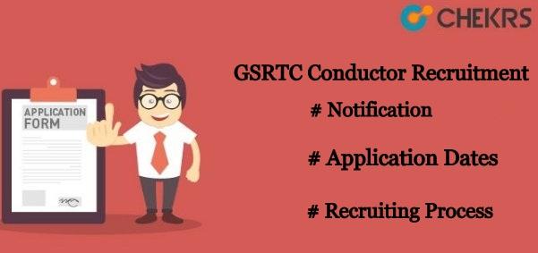 GSRTC Conductor Recruitment