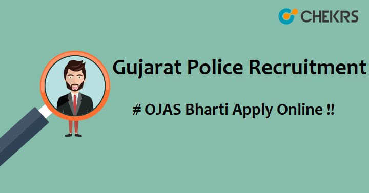 Gujarat Police Recruitment 2020