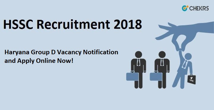 HSSC Group D Recruitment