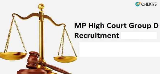 MP High Court Group D Recruitment 2020