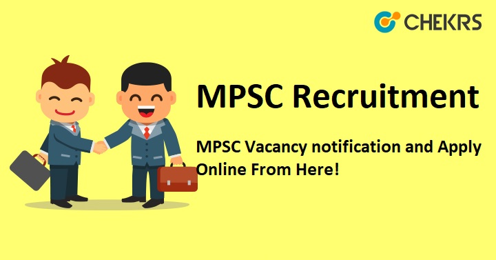 MPSC Recruitment