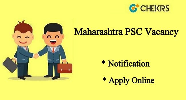Maharashtra PSC Vacancy