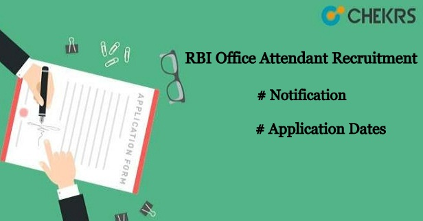 RBI Office Attendant Recruitment