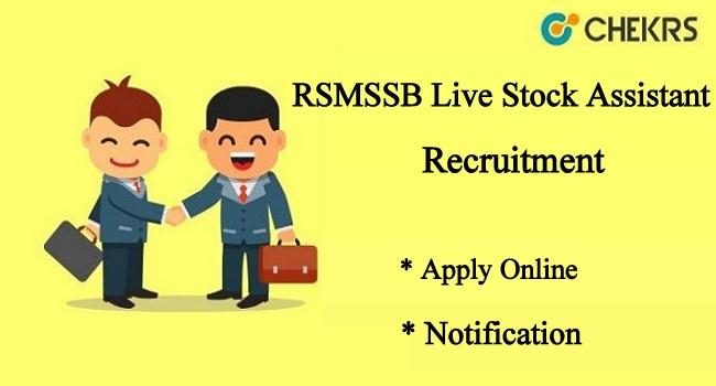 RSMSSB Live Stock Assistant Recruitment