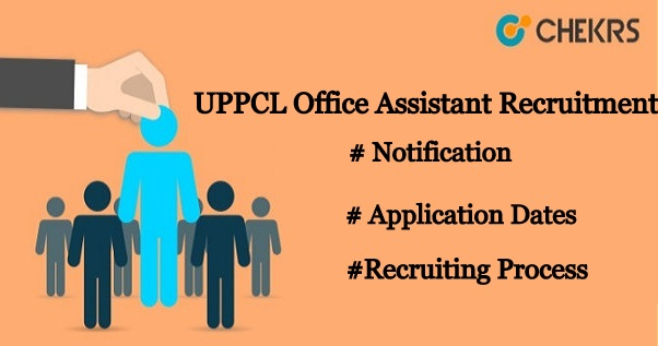 UPPCL Office Assistant Recruitment 2021