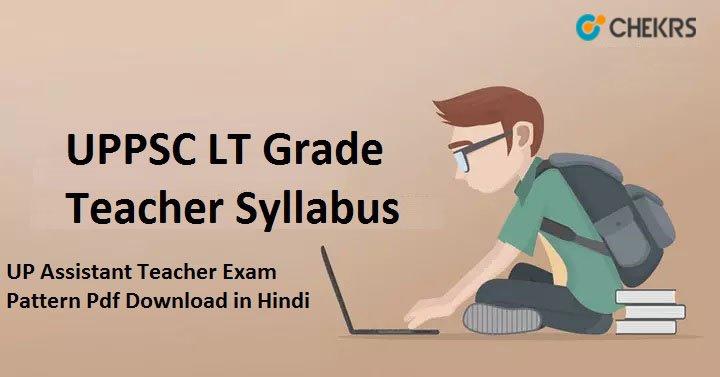 UP LT Grade Teacher Exam Syllabus