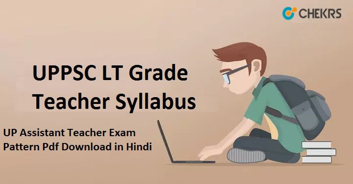 UPPSC LT Grade Teacher Syllabus 2020