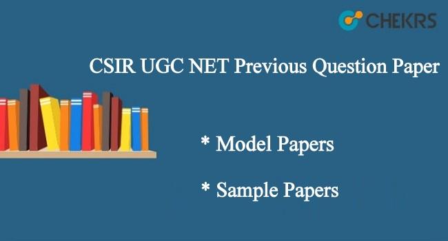 CSIR UGC NET Previous Question Paper