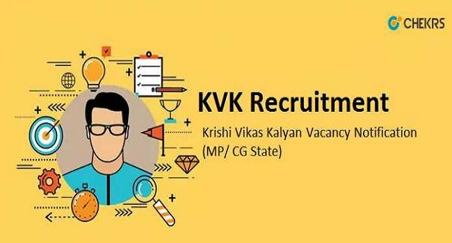 KVK Recruitment 2022