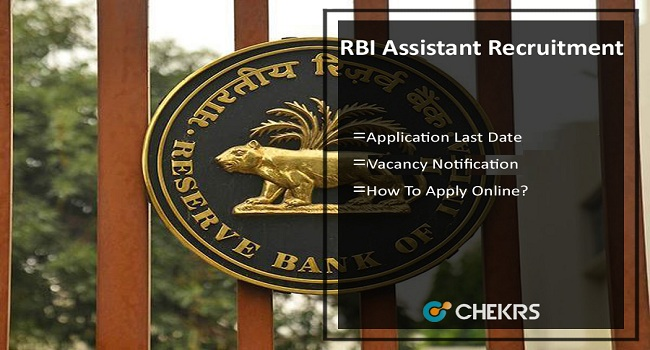 RBI Assistant Recruitment