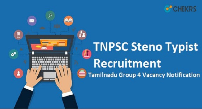 TNPSC Steno Typist Recruitment