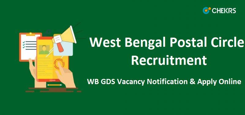 West Bengal Post Office Vacancy