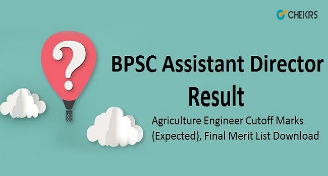 BPSC Assistant Director Result 2021