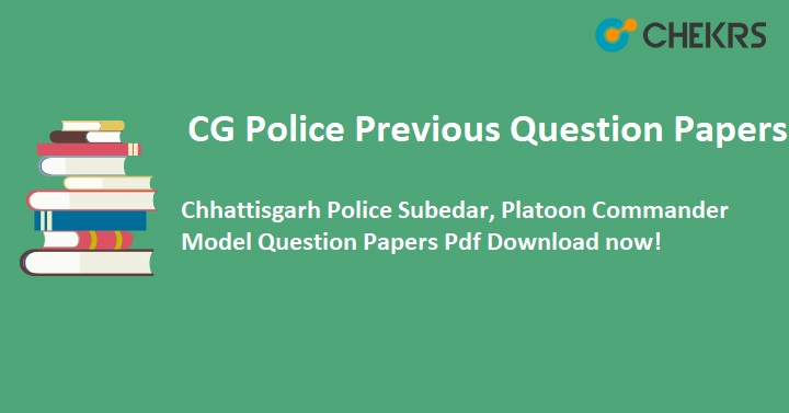 CG Police SI Previous Question Paper