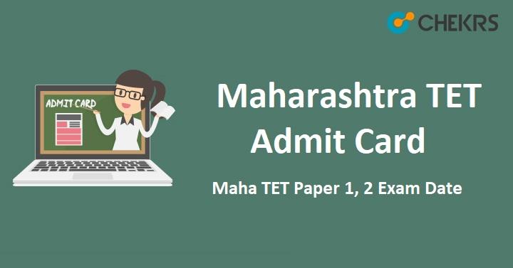 Maharashtra TET Admit Card 2019