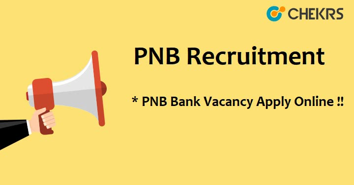 PNB Recruitment 2021