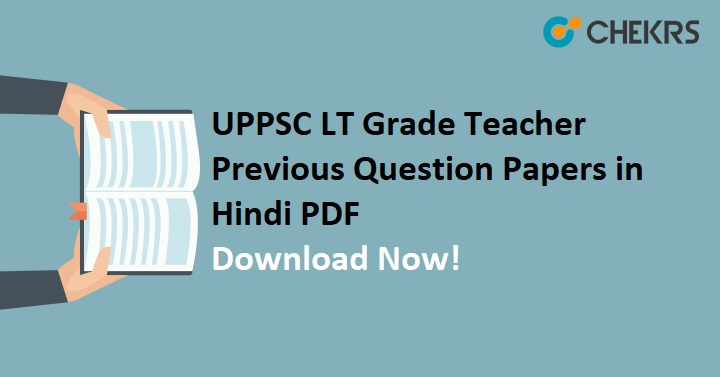 UP LT Grade Questions Papers in Hindi