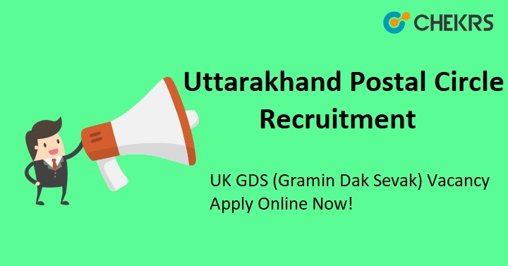 Uttarakhand Postal Circle Recruitment 2021