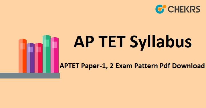 AP TET Syllabus 2020
