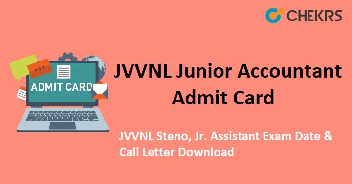 JVVNL Junior Accountant Admit Card 2020