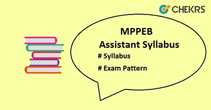 MPPEB Group 4 Syllabus 2020