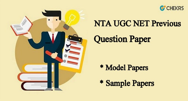 NTA UGC NET Previous Question Paper