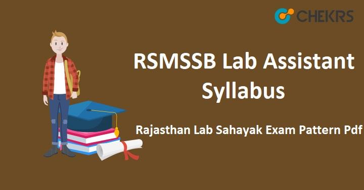 RSMSSB Lab Assistant Syllabus 2021