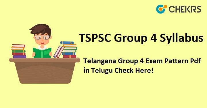 TSPSC Group 4 Syllabus in Telugu