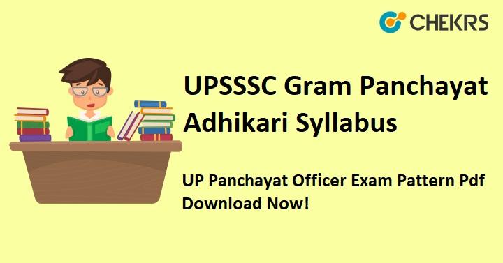 UPSSSC Gram Panchayat Adhikari Syllabus 2021