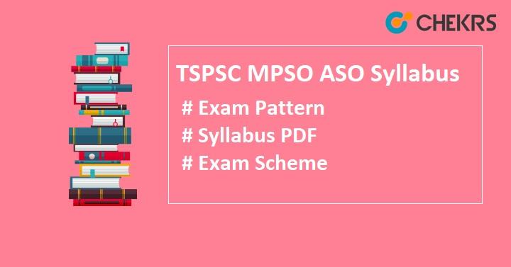 TSPSC MPSO Syllabus 2020