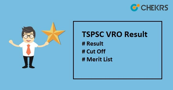 TSPSC Village Revenue Officer Result